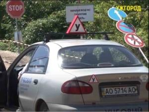 Сирієць став першим іноземцем, що склав іспит на водіння англійською (ВІДЕО)