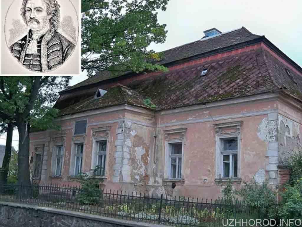 будинок історія фейк фото