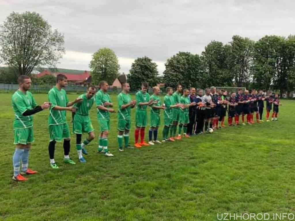 чемпіонат Ужгородщини з футболу фото