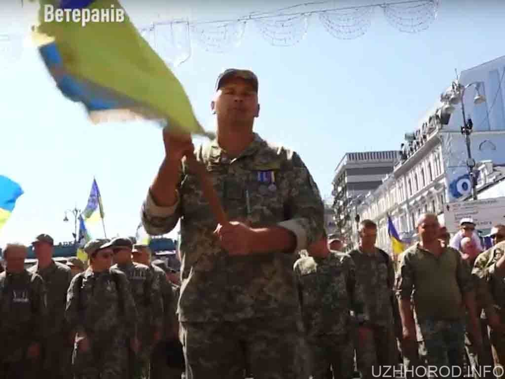 марш ветеранів Ужгород фото
