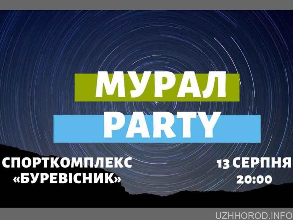 мурал в Ужгороді перший фото