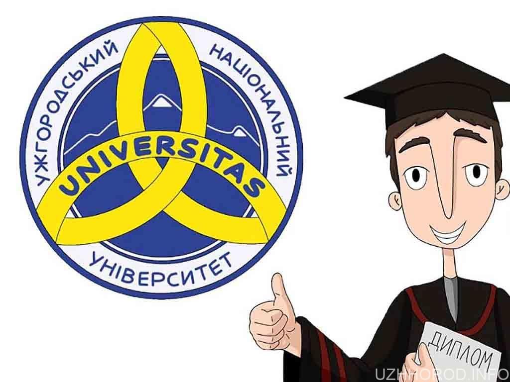 Навчання в університеті може розпочатися фото