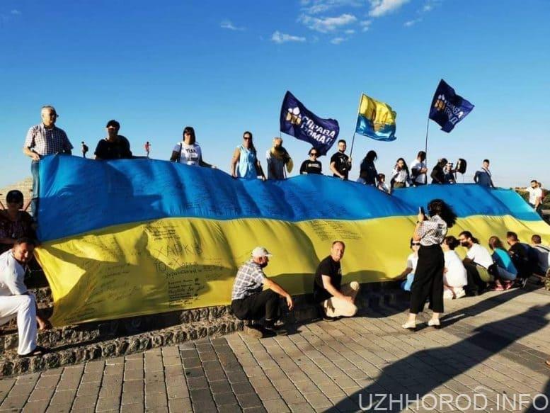 прапор захисники Київ фото