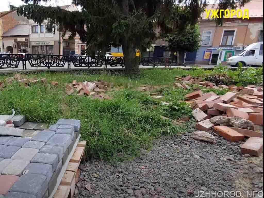 ремонт площі Петефі фото