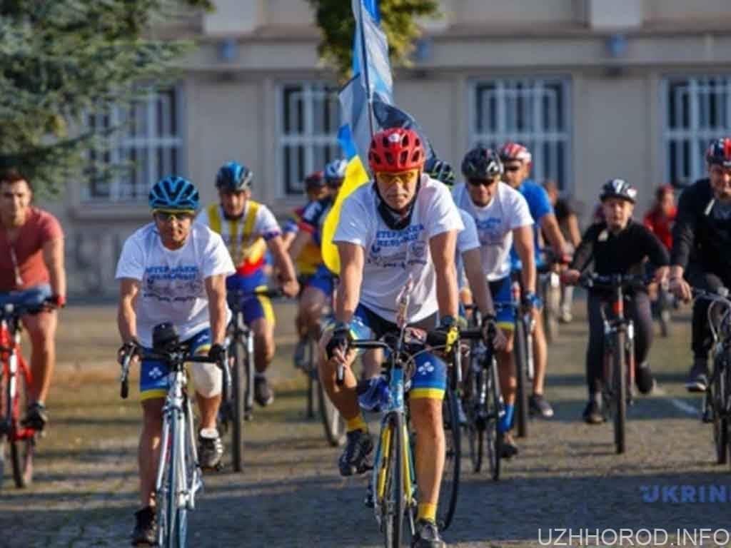 велопробіг розпочато спорт фото