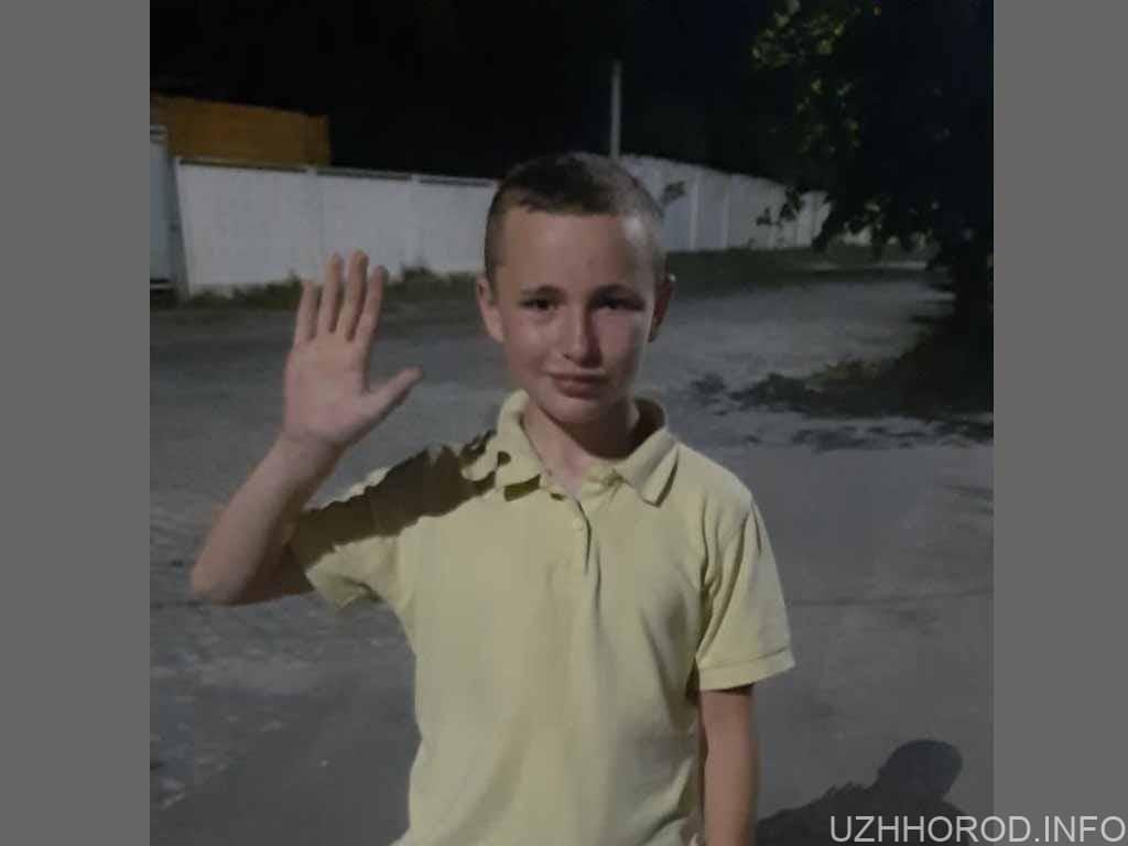зник 12 річний хлопець фото