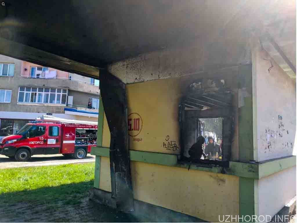 горіла зупинка на Грушевського