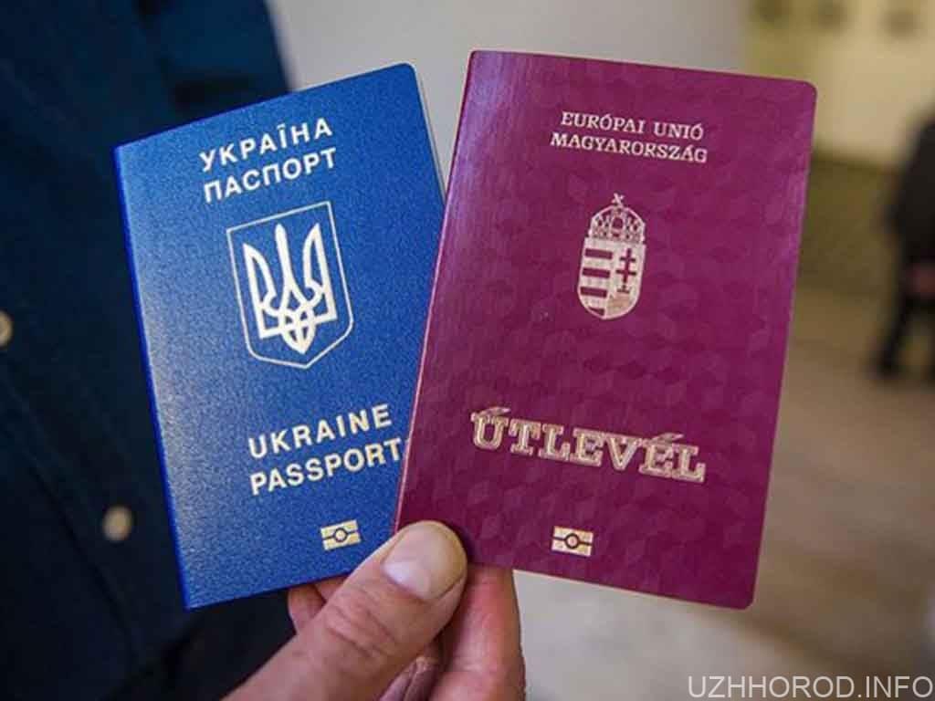 позбавили громадянства Угорщини фото