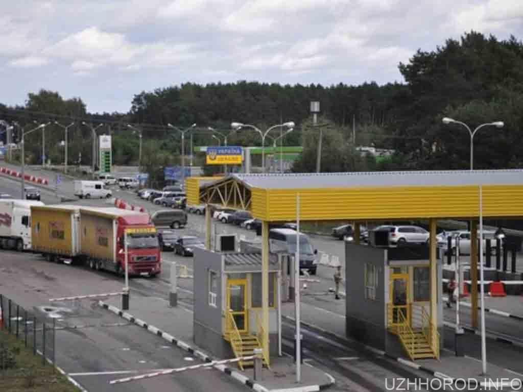 ремонт призупинено кордон фото