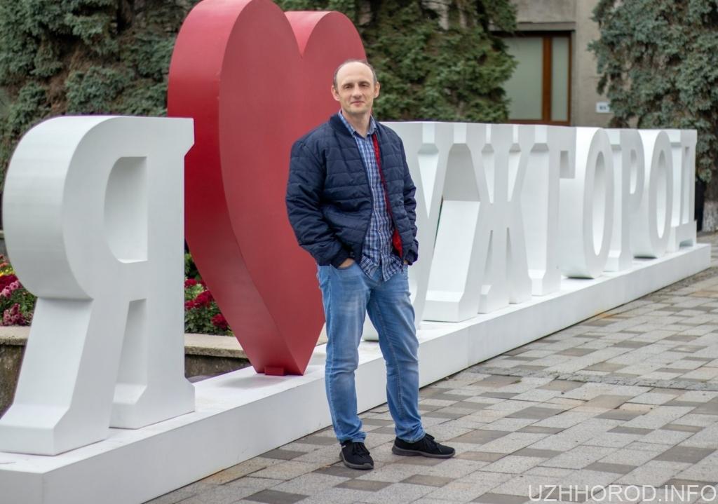 """Фотоконкурс """"Найкрасивіший ужгородець ЖОВТНЯ 2020"""" (ФОТО)"""
