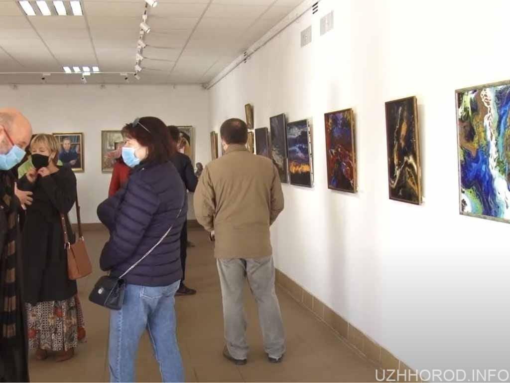 48 самобутніх картин представили в Ужгороді (ВІДЕО)