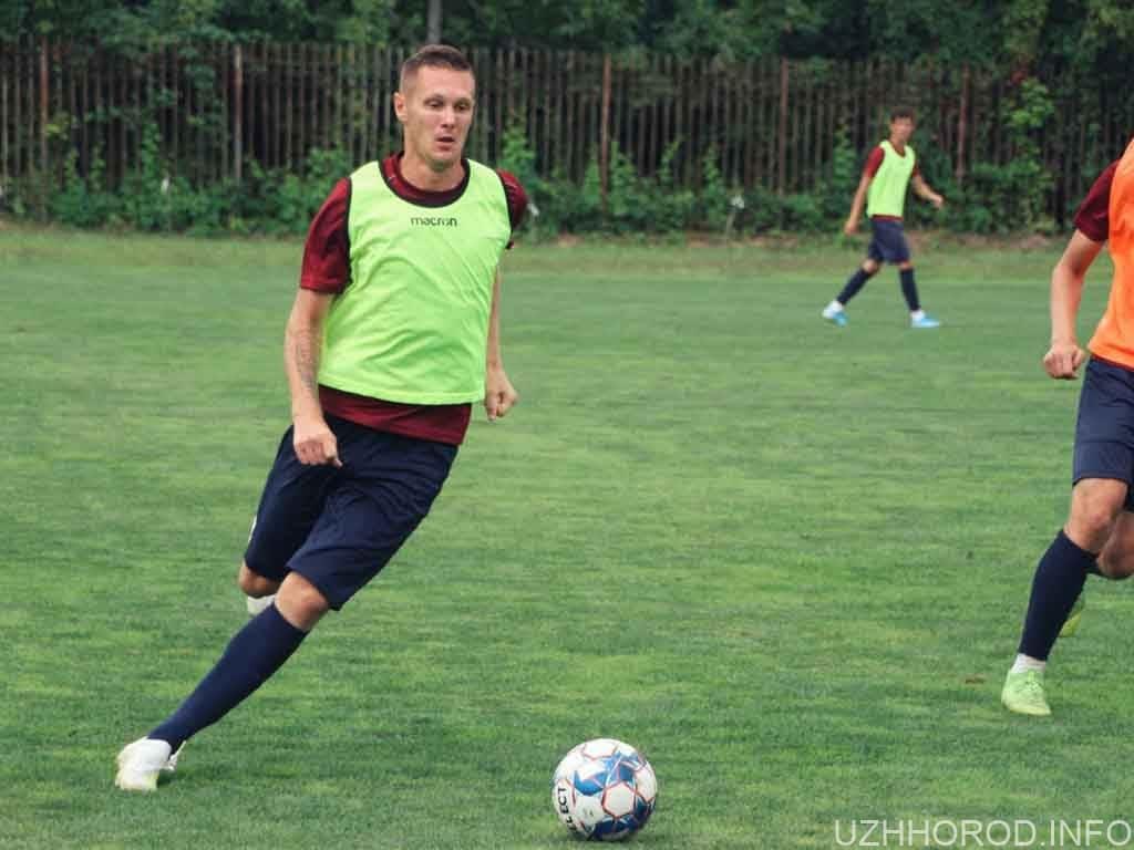 Денис Скотаренко: «З нетерпінням чекаємо матчу, щоб реабілітуватися»