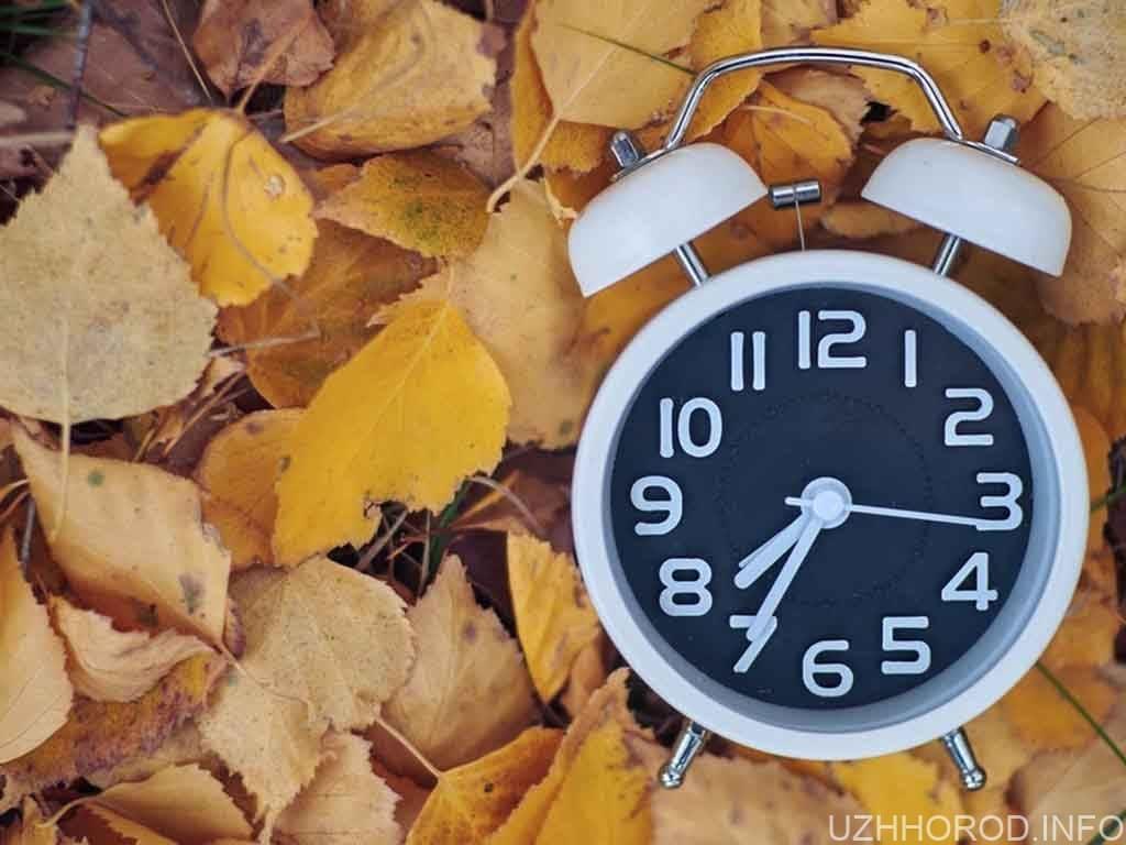 переводять годинник осінь фото