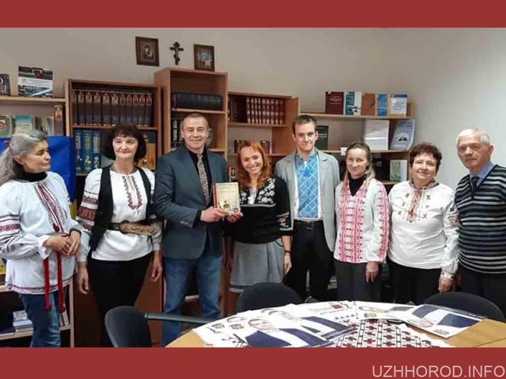 Ужгородці стали на захист книги Вахтанга Кіпіані «Справа Василя Стуса»