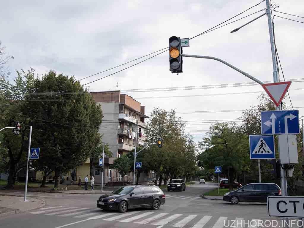 встановлено новий світлофор фото