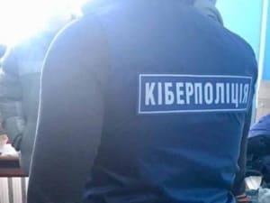 Незаконно перепрошивали техніку: на Ужгородщині викрили кібер-піратів