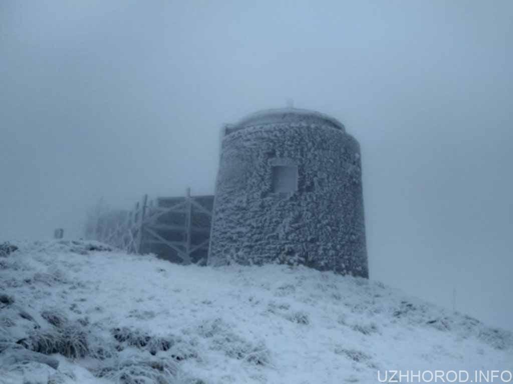 Високогір'я Карпат вкрило снігом фото