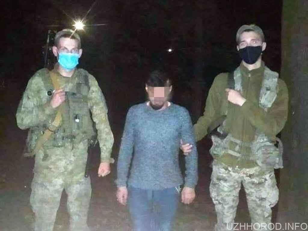 затримано сирійця фото