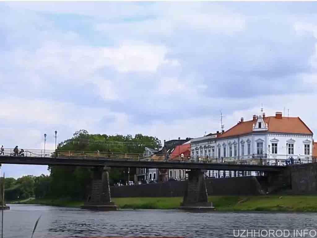 безсніжна зима відео Ужгород міст фото