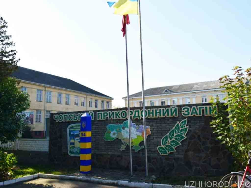 чоп кордон фото