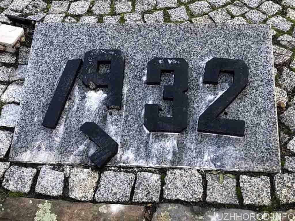 Невідомі пошкодили монумент жертвам Голодомору