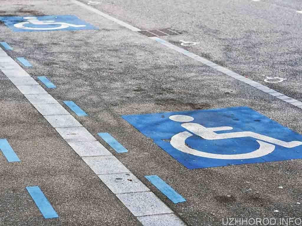 інвалід велодоріжка знак фото