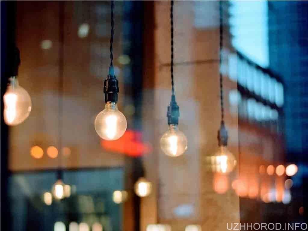 ремонт освітлення Ужгород фото