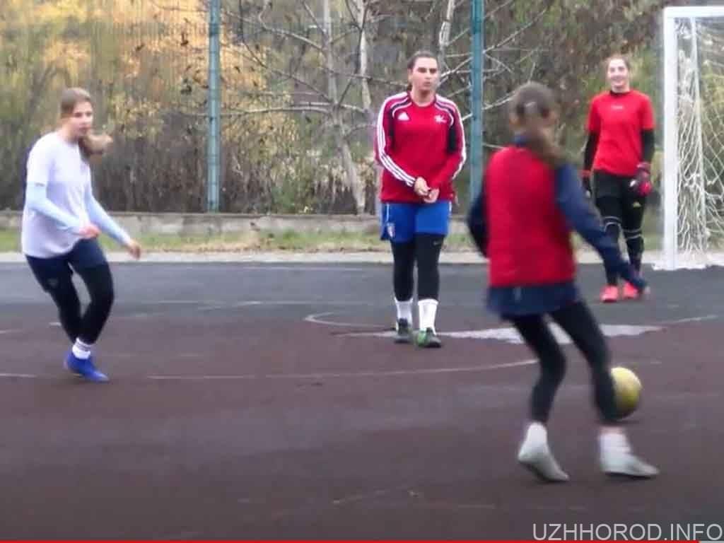 жіночий футбол на Закарпатті фото