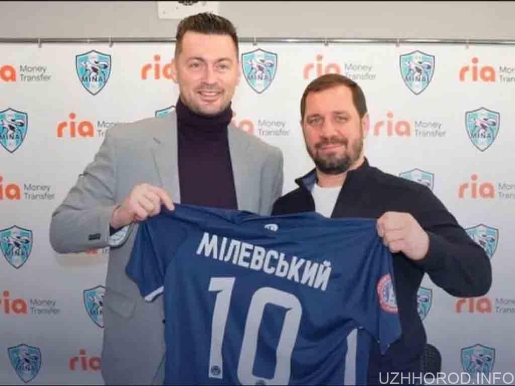 Артем Мілевський Минай фото