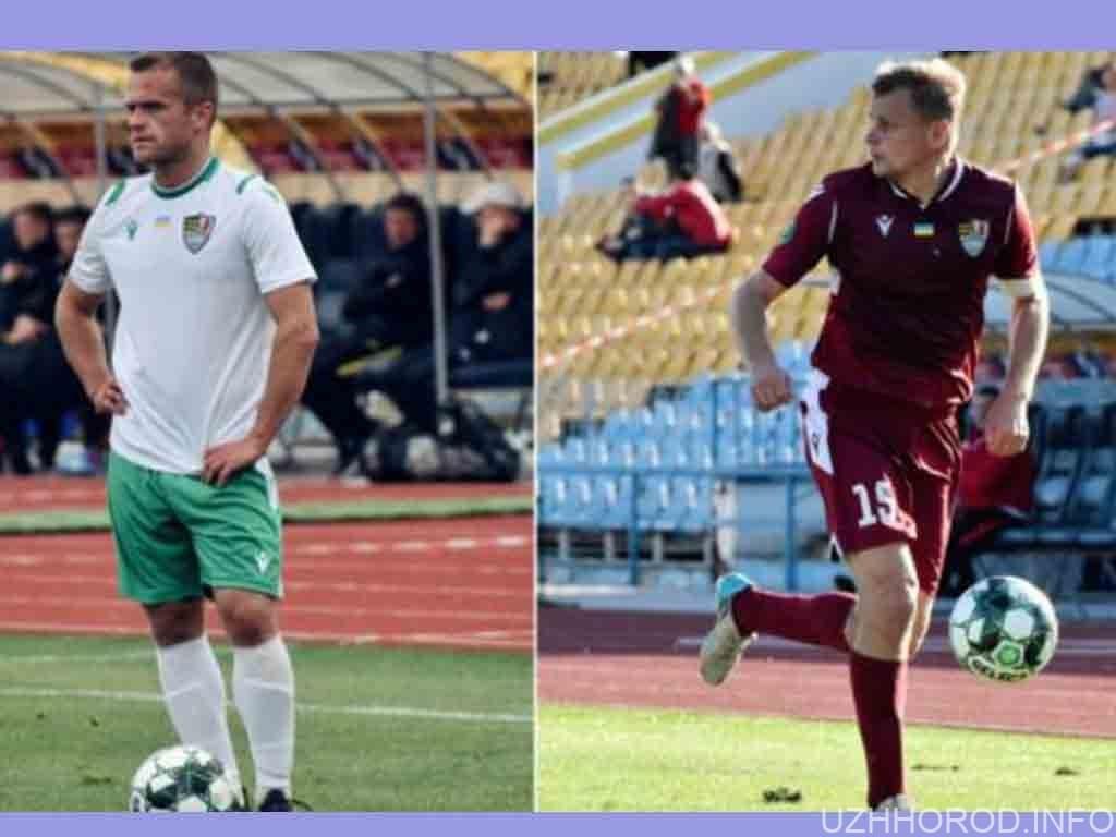 Гравці ФК Ужгород фото