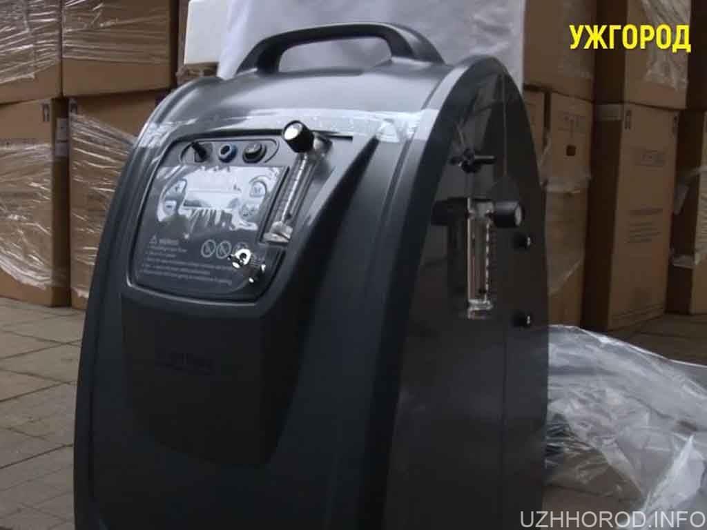 98 кисневих концентраторів завезли в Ужгородську міську клінічну лікарню (ВІДЕО)
