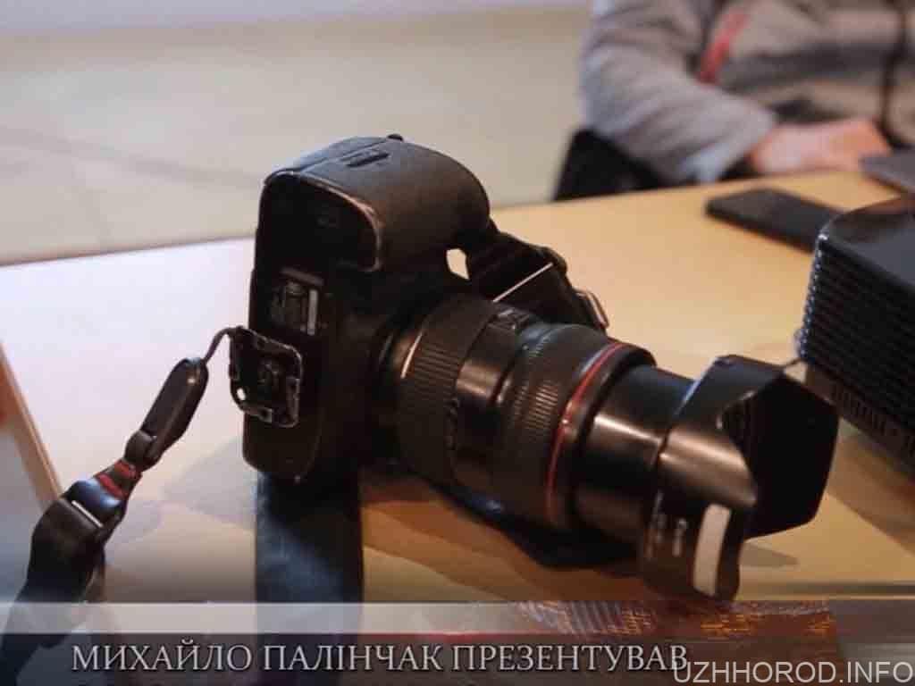 Михайло Палінчак презентував фотокнигу «Анамнез» (ВІДЕО)
