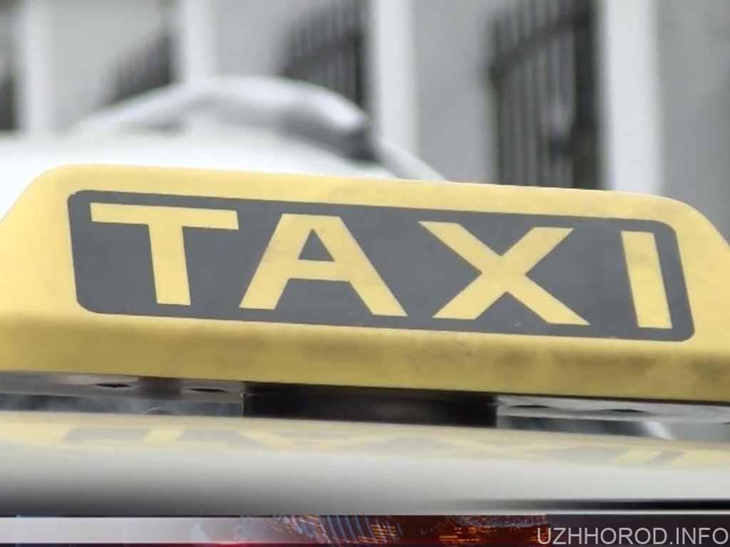 соціальне таксі Ужгород фото