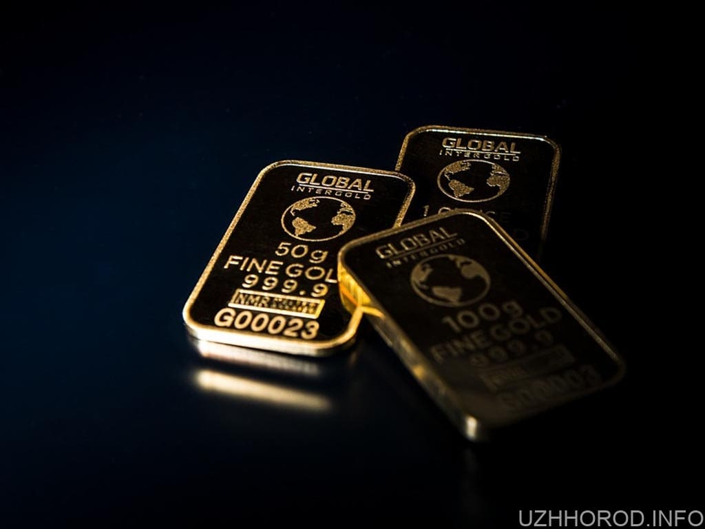 уряд допомога золото фото