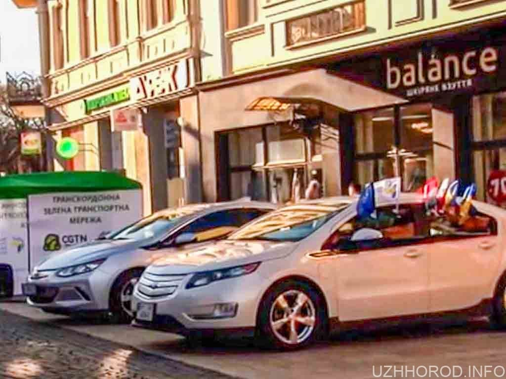 Ужгород приєднався до зеленої транспортної мережі фото