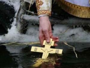 Графік святкових богослужінь до свята Богоявлення (Хрещення Господнього)