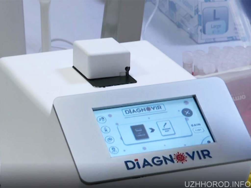 Турецькі вчені створили прилад, який за 10 секунд діагностує коронавірус