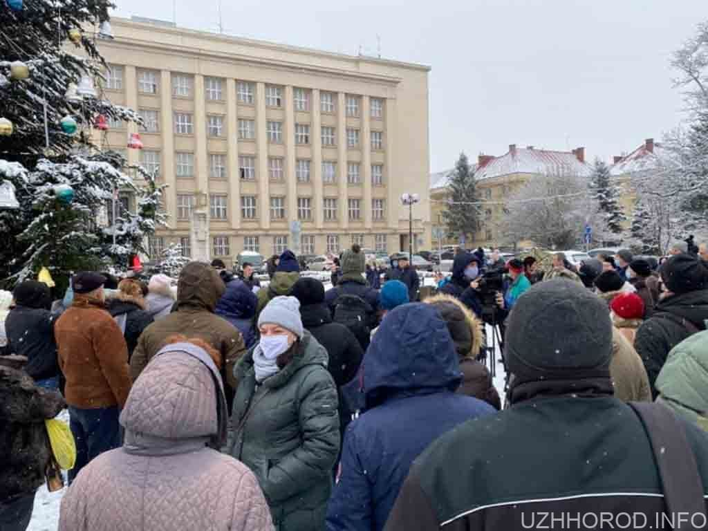 Під стінами Закарпатської ОДА зібрався мітинг проти високих тарифів