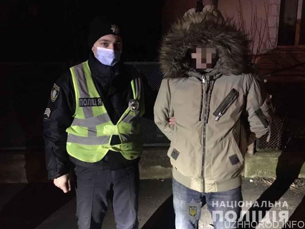 поліція знайшла водія пасажира автомобіля наркотики фото