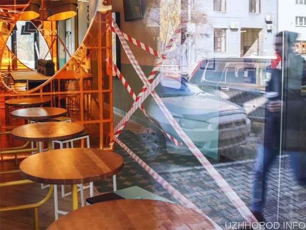 Співвласника кафе в Ужгороді судитимуть за хабар фото