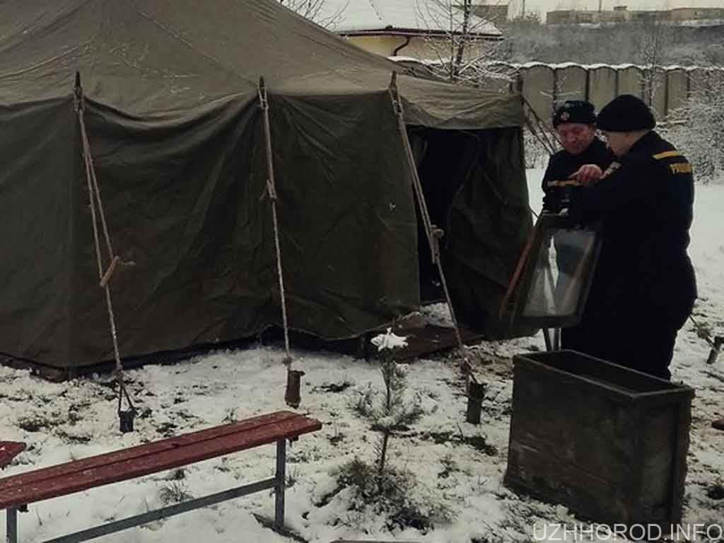 Цілодобовий пункт обігріву розгорнули в Ужгороді