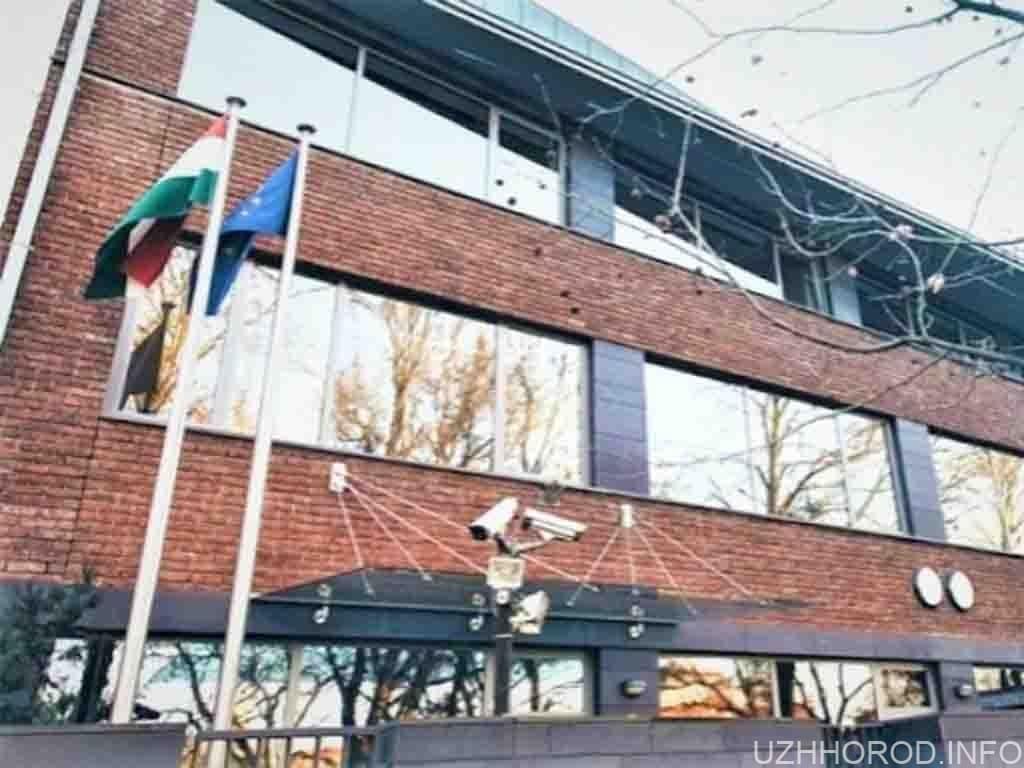 генеральне консульство Угорщина фото