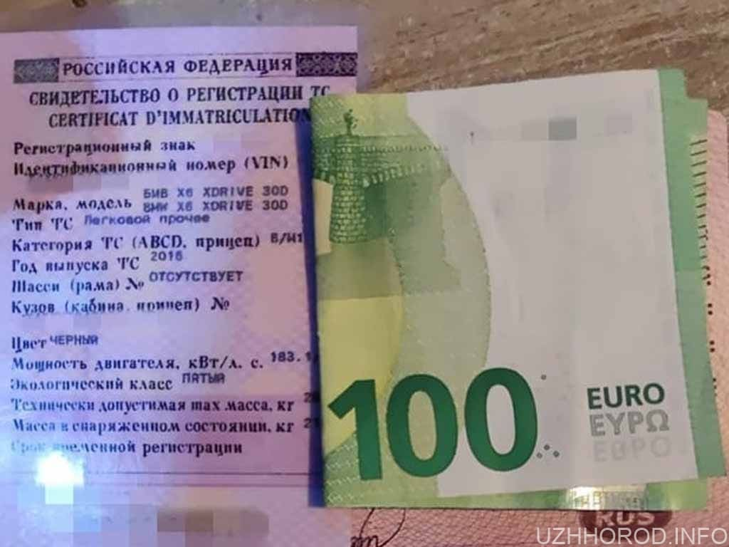 хабар 100 євро фото
