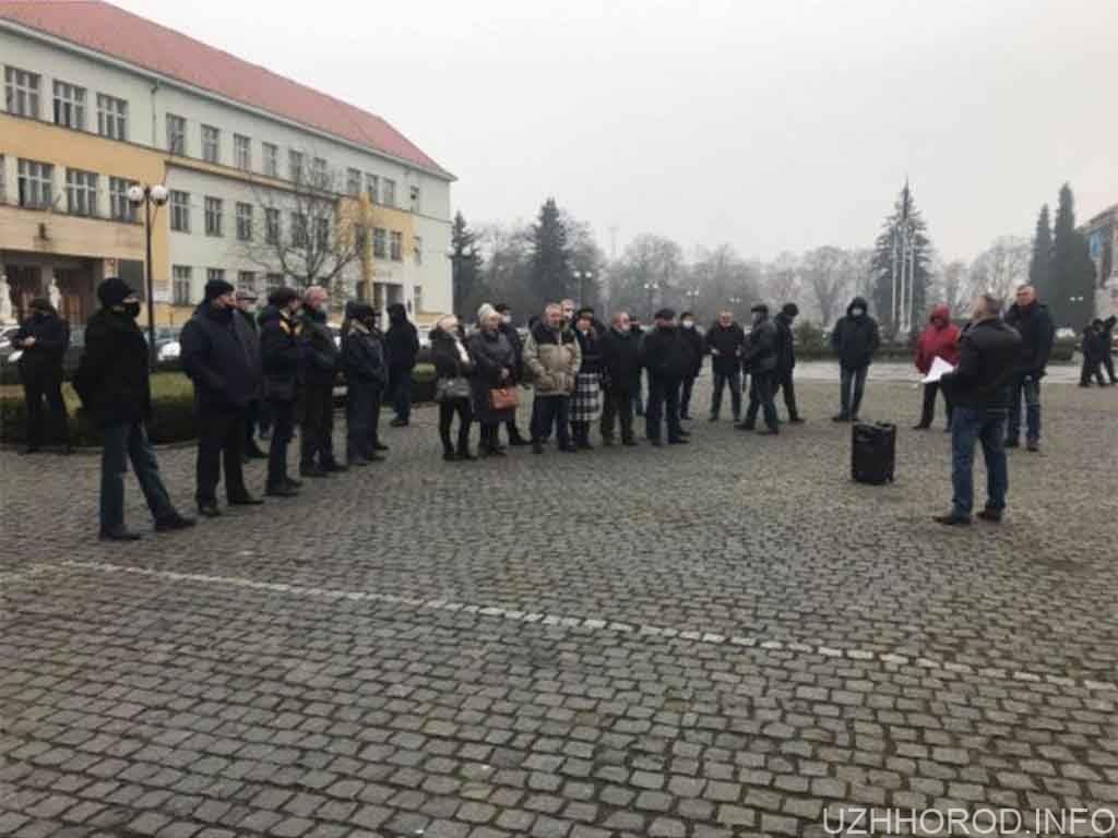 мітинг ода поліція фото