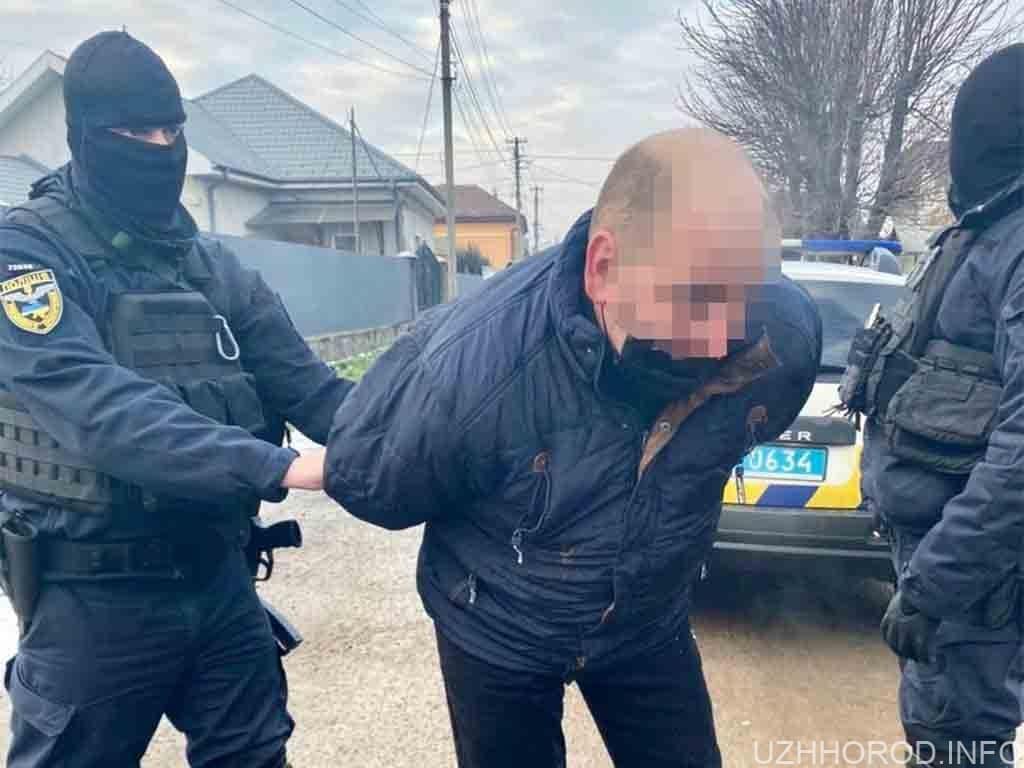 поліція Закарпаття наркодилер фото