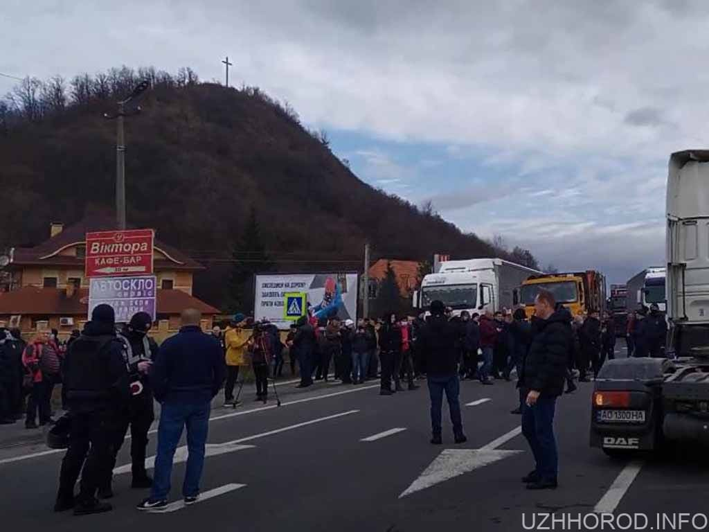 У заторі, через протест біля Мукачева, зібралось близько 100 вантажівок (ВІДЕО)