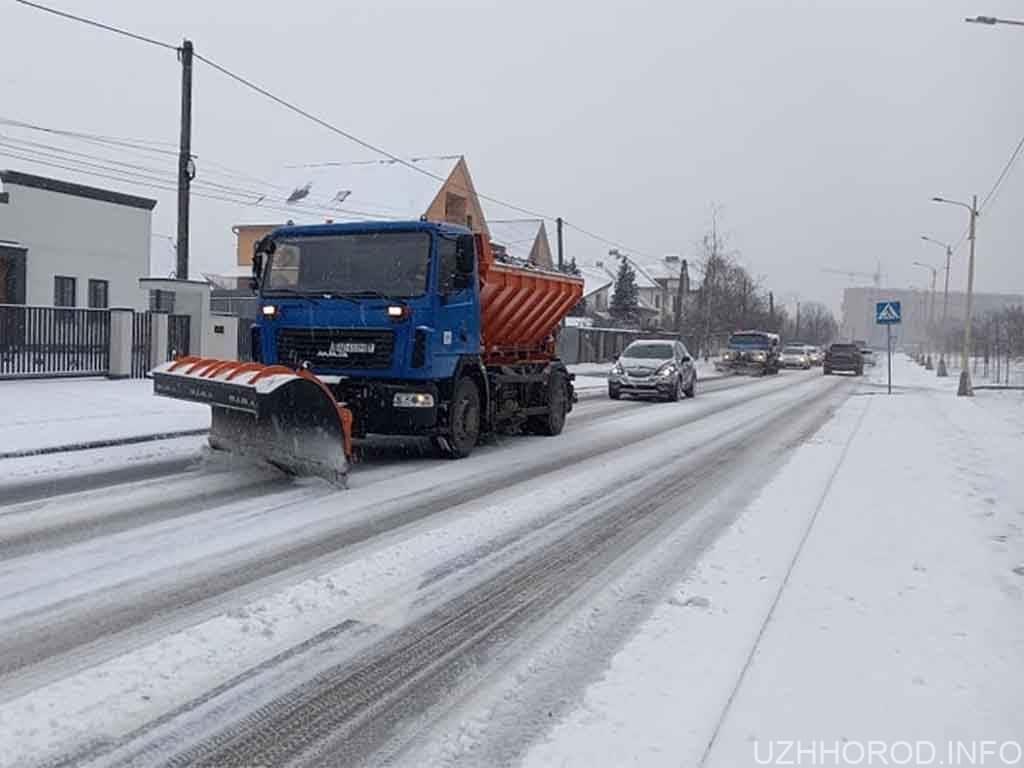 прибирання сніг автомобіль фото