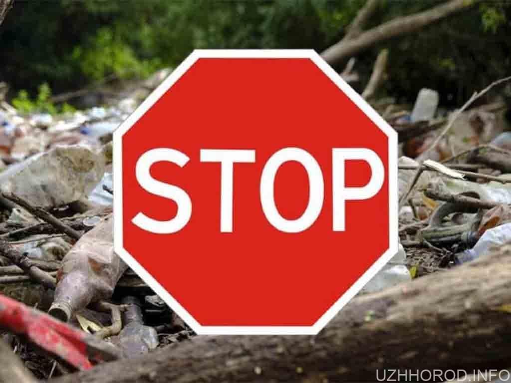 сміттєві затори на річках фото