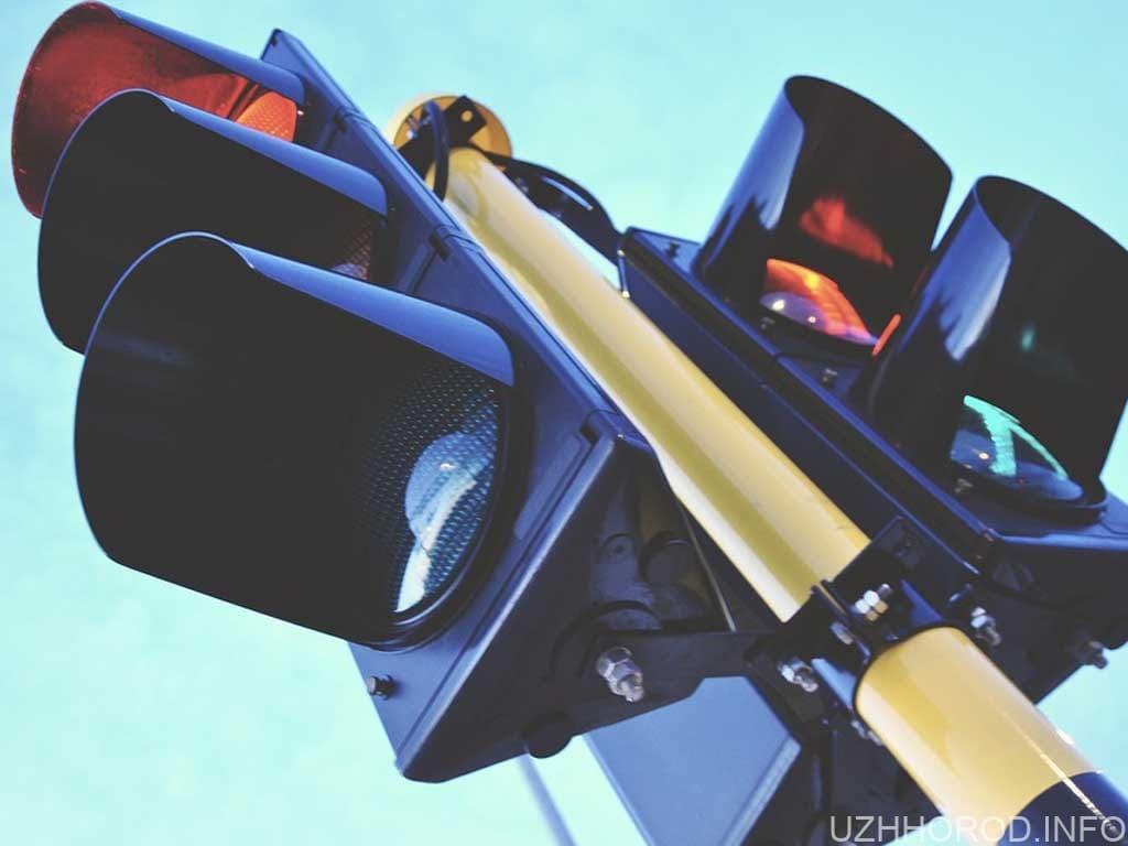 світлофор ремонт фото