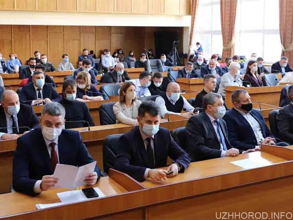 засідання міськрада фото